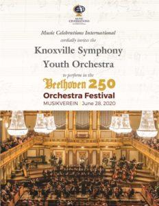 KYSO invitation brochure